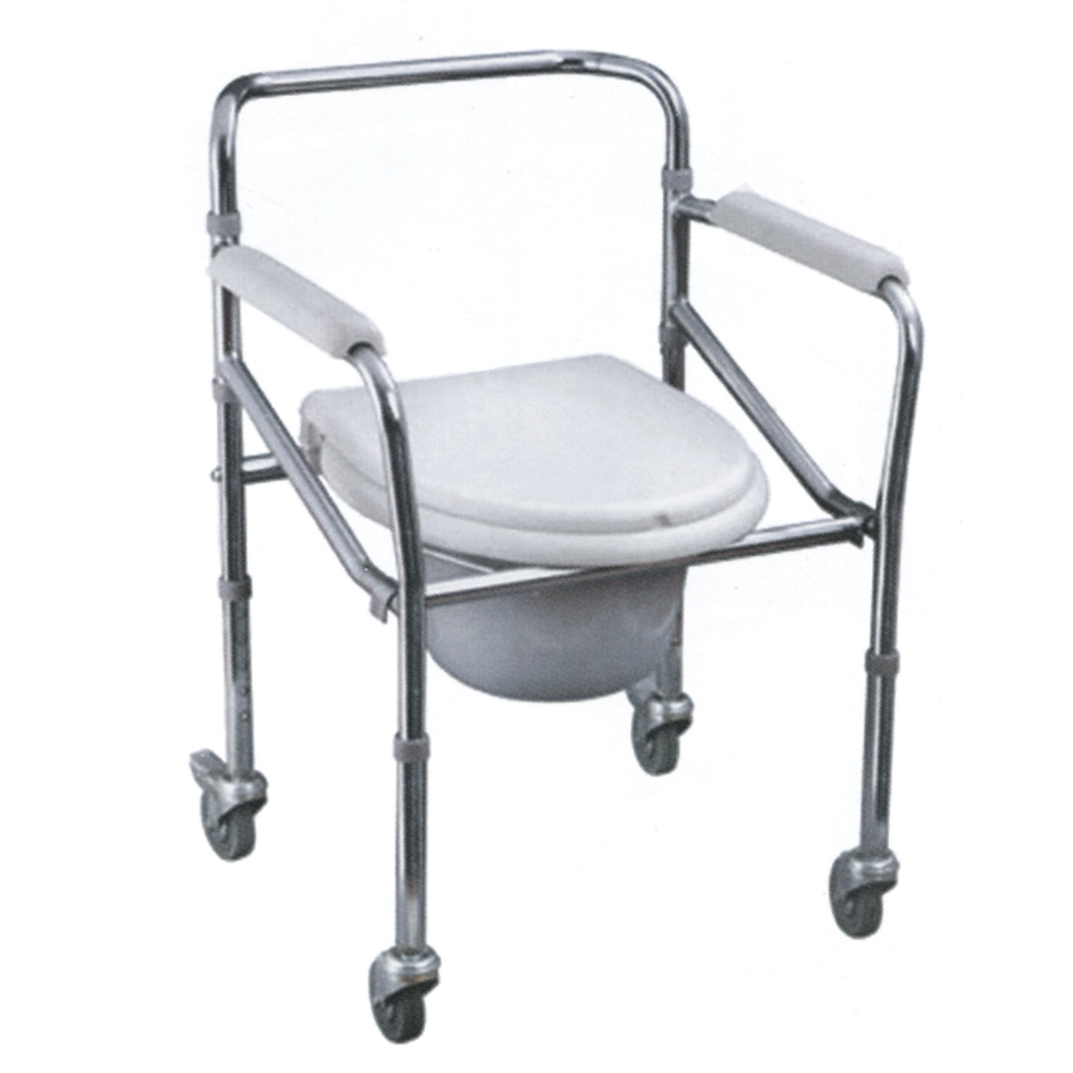 STEEL COMMODE WITH CASTOR - HH1051